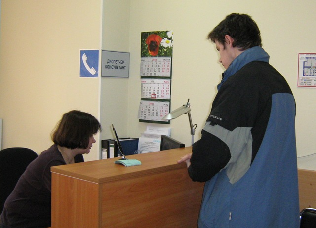 компания центр занятости красногвардейского района функциям